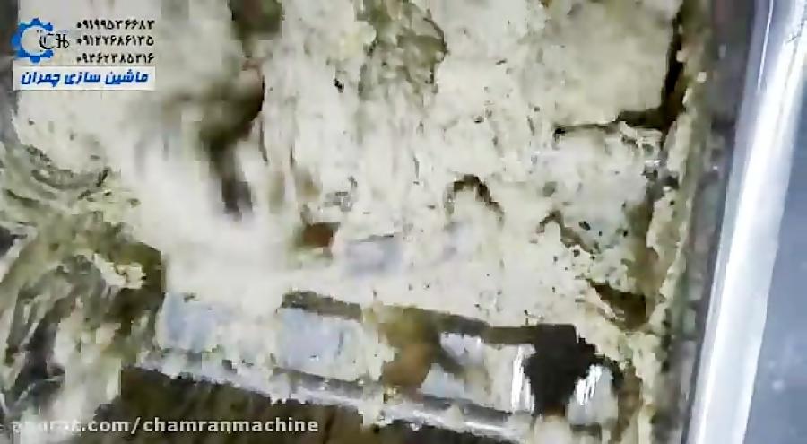 دستگاه میکسر مخصوص سالاد الویه و مواد خمیری