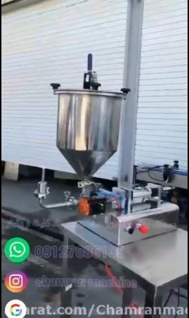 دستگاه پرکن رومیزی